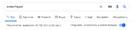 Появление в Google чекбокса «Открывать результаты в новой вкладке».